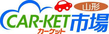 カーケット山形 | 山形の車探し 輸入・国産中古車検索