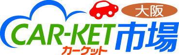 カーケット大阪 | 大阪の車探し 輸入・国産中古車検索