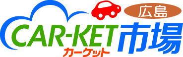 カーケット広島   広島の車探し 輸入・国産中古車検索
