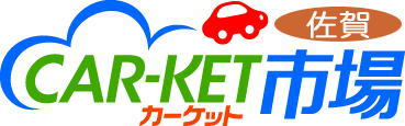 カーケット佐賀 | 佐賀の車探し 輸入・国産中古車検索