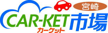 カーケット宮崎 | 宮崎の車探し 輸入・国産中古車検索